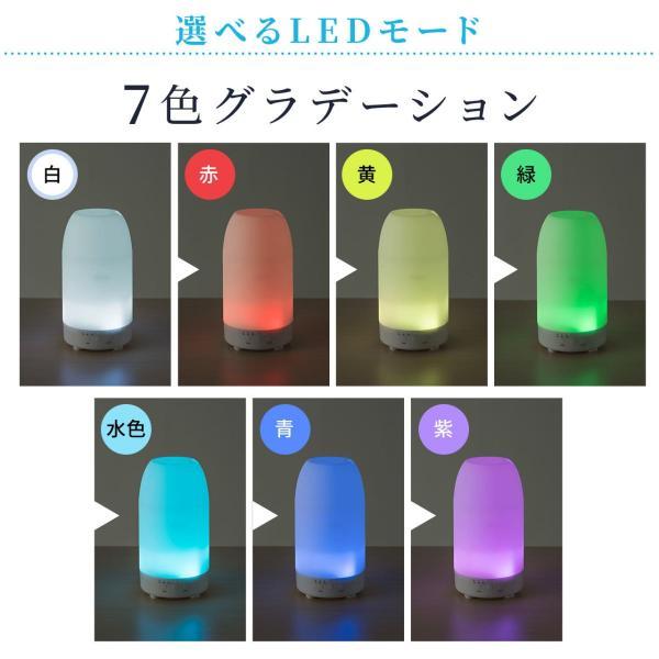 加湿器 卓上 アロマ加湿器 超音波  アロマディフューザー LED おしゃれ(即納)|sanwadirect|02