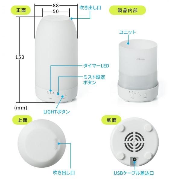 加湿器 卓上 アロマ加湿器 超音波  アロマディフューザー LED おしゃれ(即納)|sanwadirect|11