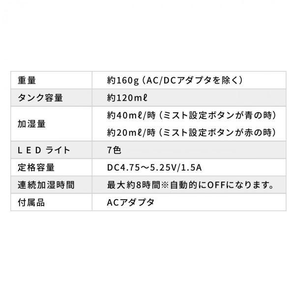 加湿器 卓上 アロマ加湿器 超音波  アロマディフューザー LED おしゃれ(即納)|sanwadirect|12
