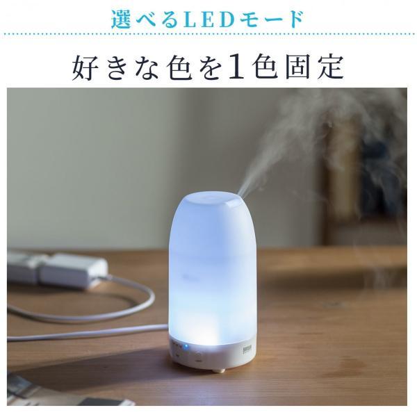 加湿器 卓上 アロマ加湿器 超音波  アロマディフューザー LED おしゃれ(即納)|sanwadirect|03