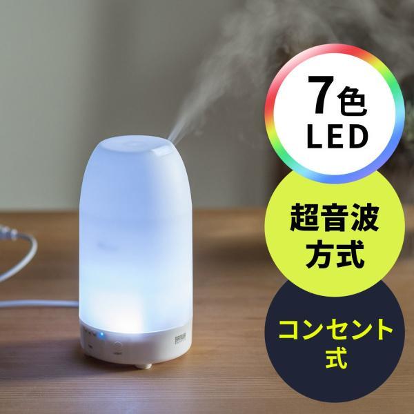 加湿器 卓上 アロマ加湿器 超音波  アロマディフューザー LED おしゃれ(即納)|sanwadirect|21