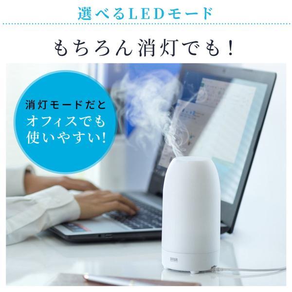 加湿器 卓上 アロマ加湿器 超音波  アロマディフューザー LED おしゃれ(即納)|sanwadirect|04