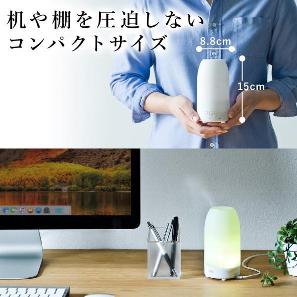 加湿器 卓上 アロマ加湿器 超音波  アロマディフューザー LED おしゃれ(即納)|sanwadirect|06