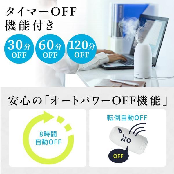 加湿器 卓上 アロマ加湿器 超音波  アロマディフューザー LED おしゃれ(即納)|sanwadirect|07