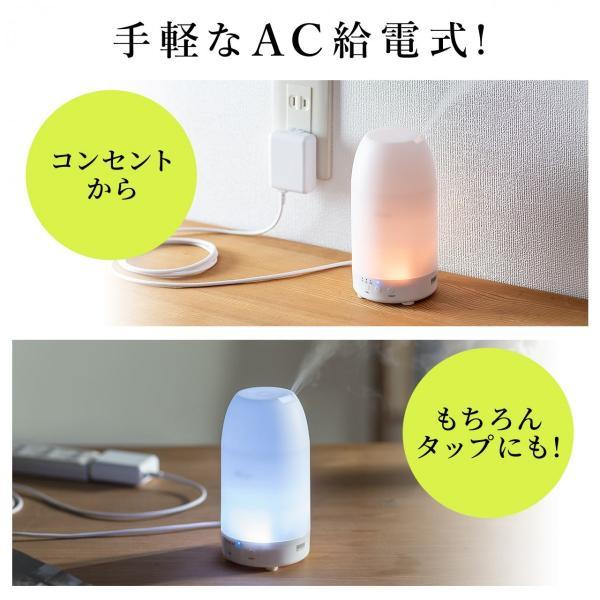 加湿器 卓上 アロマ加湿器 超音波  アロマディフューザー LED おしゃれ(即納)|sanwadirect|08