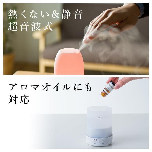 加湿器 卓上 アロマ加湿器 超音波  アロマディフューザー LED おしゃれ(即納)|sanwadirect|10