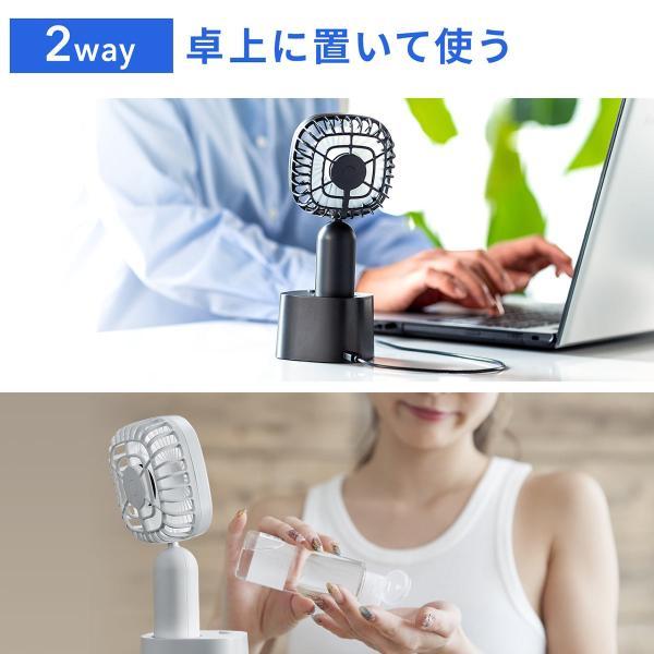 USB扇風機 USB接続 充電式 手持ち 首振り設置台付属 バッテリー内蔵 静音 2WAY(即納)|sanwadirect|04