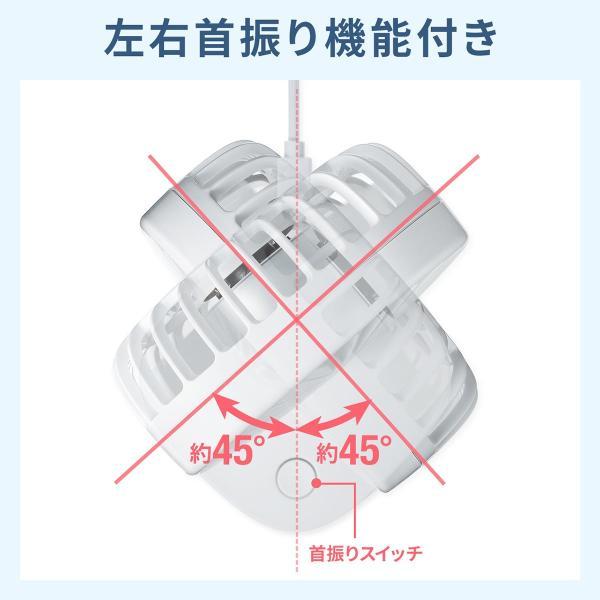 USB扇風機 USB接続 充電式 手持ち 首振り設置台付属 バッテリー内蔵 静音 2WAY(即納)|sanwadirect|06