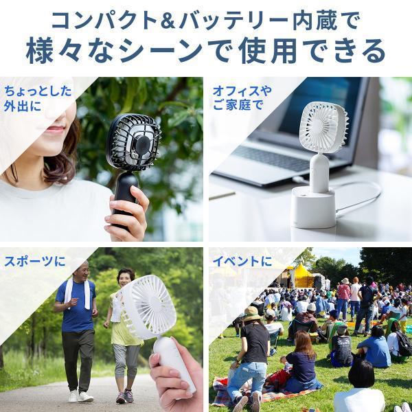 USB扇風機 USB接続 充電式 手持ち 首振り設置台付属 バッテリー内蔵 静音 2WAY(即納)|sanwadirect|07