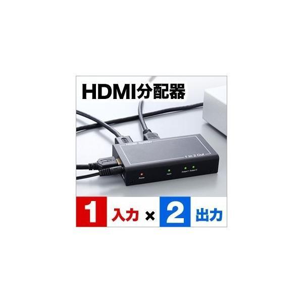 HDMI分配器 スプリッター 1入力 2出力 1080p フルHD(即納)|sanwadirect