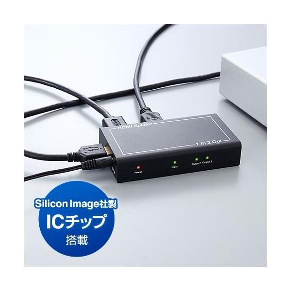 HDMI分配器 スプリッター 1入力 2出力 1080p フルHD(即納)|sanwadirect|10