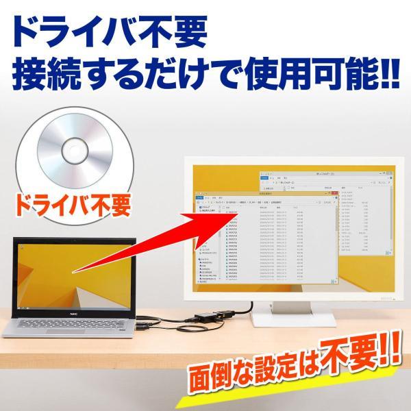 HDMI - VGA変換アダプタ HDMI ミニD-sub15ピン変換 音声出力対応 ステレオミニケーブル付(即納)|sanwadirect|05