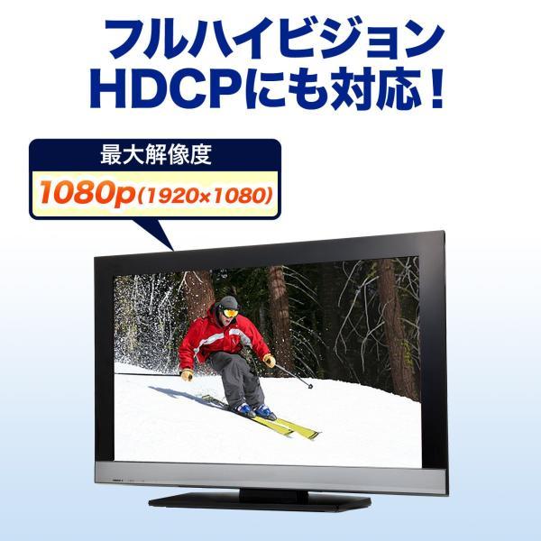 HDMI - VGA変換アダプタ HDMI ミニD-sub15ピン変換 音声出力対応 ステレオミニケーブル付(即納)|sanwadirect|06