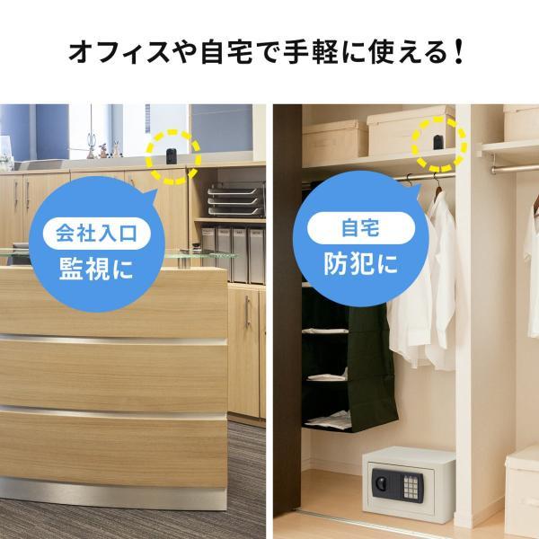 防犯カメラ 監視カメラ 家庭用 室内 防犯 小型 暗視 防犯用 家庭 充電式 2個セット(即納)|sanwadirect|02