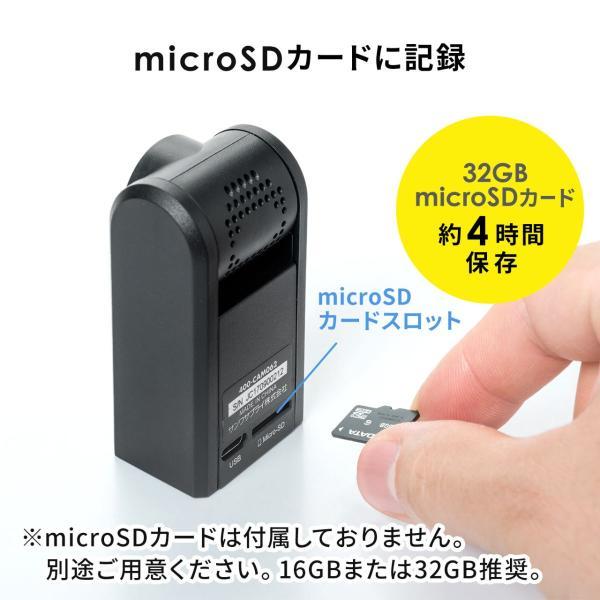 防犯カメラ 監視カメラ 家庭用 室内 防犯 小型 暗視 防犯用 家庭 充電式 2個セット(即納)|sanwadirect|11