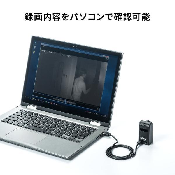 防犯カメラ 監視カメラ 家庭用 室内 防犯 小型 暗視 防犯用 家庭 充電式 2個セット(即納)|sanwadirect|12