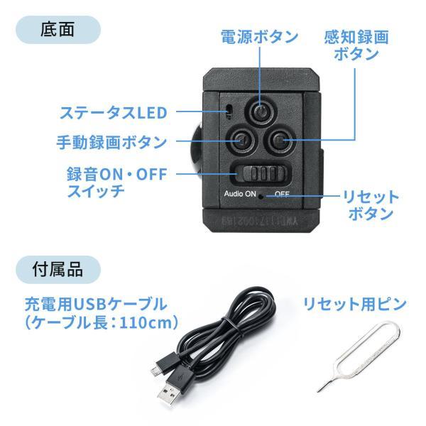 防犯カメラ 監視カメラ 家庭用 室内 防犯 小型 暗視 防犯用 家庭 充電式 2個セット(即納)|sanwadirect|17