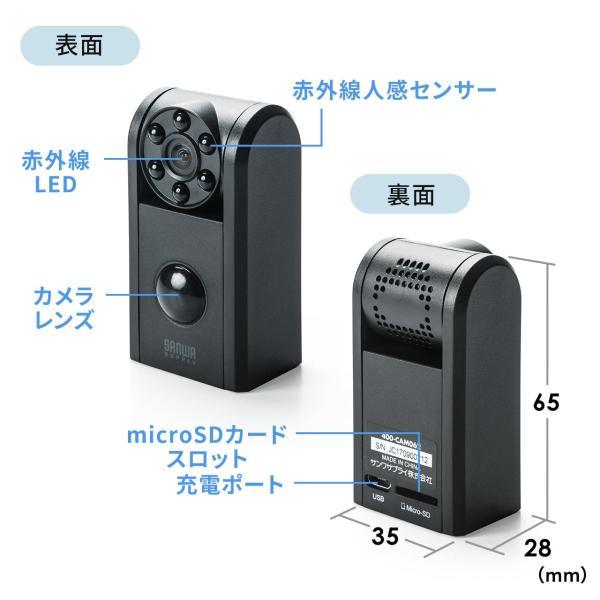 防犯カメラ 監視カメラ 家庭用 室内 防犯 小型 暗視 防犯用 家庭 充電式 2個セット(即納)|sanwadirect|18