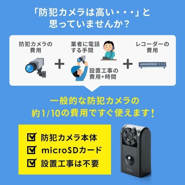 防犯カメラ 監視カメラ 家庭用 室内 防犯 小型 暗視 防犯用 家庭 充電式 2個セット(即納)|sanwadirect|03