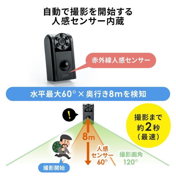 防犯カメラ 監視カメラ 家庭用 室内 防犯 小型 暗視 防犯用 家庭 充電式 2個セット(即納)|sanwadirect|05