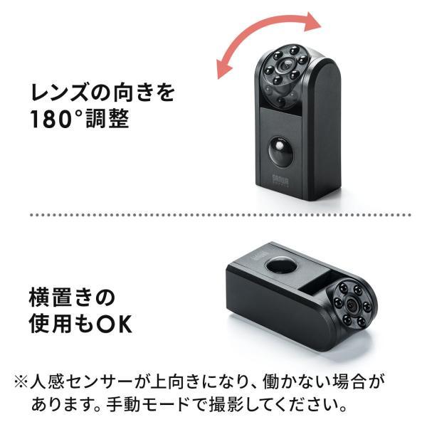 防犯カメラ 監視カメラ 家庭用 室内 防犯 小型 暗視 防犯用 家庭 充電式 2個セット(即納)|sanwadirect|06