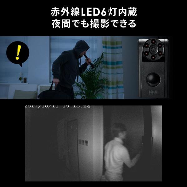 防犯カメラ 監視カメラ 家庭用 室内 防犯 小型 暗視 防犯用 家庭 充電式 2個セット(即納)|sanwadirect|07