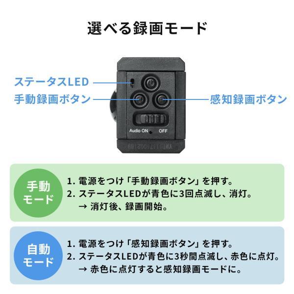 防犯カメラ 監視カメラ 家庭用 室内 防犯 小型 暗視 防犯用 家庭 充電式 2個セット(即納)|sanwadirect|08