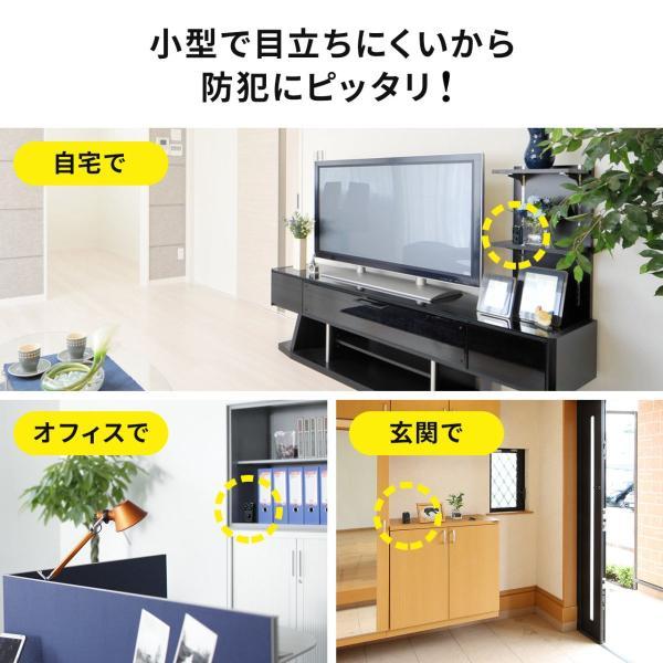 防犯カメラ 監視カメラ 家庭用 室内 防犯 小型 暗視 防犯用 家庭 充電式 2個セット(即納)|sanwadirect|09