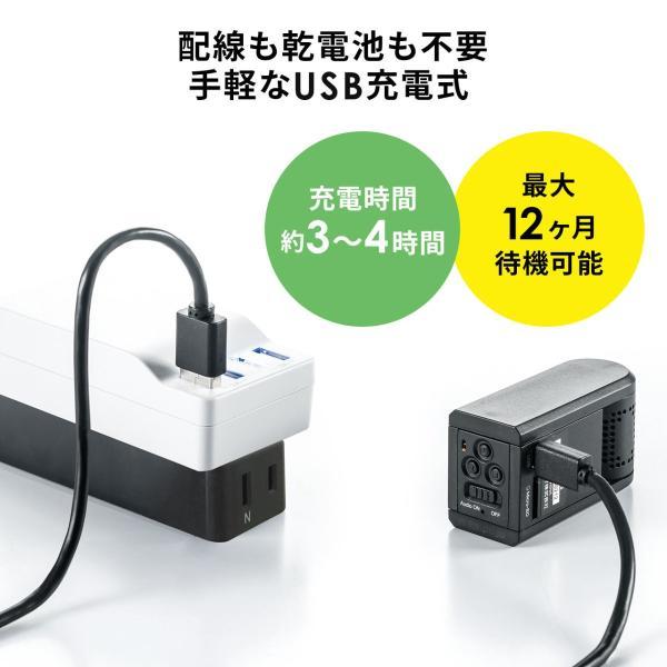 防犯カメラ 監視カメラ 家庭用 室内 防犯 小型 暗視 防犯用 家庭 充電式 2個セット(即納)|sanwadirect|10