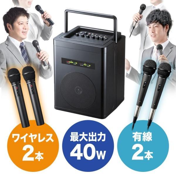 ワイヤレスマイク スピーカー セット 拡声器 400-SP066 屋外 有線マイク 400-SP045 2本のセット 屋外|sanwadirect|02
