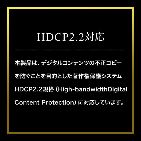 HDMIケーブル 光ファイバー 15m 4K/60Hz スリム 18Gbps HDR対応 バージョン2.0準拠品 HDMI光ファイバケーブル|sanwadirect|07
