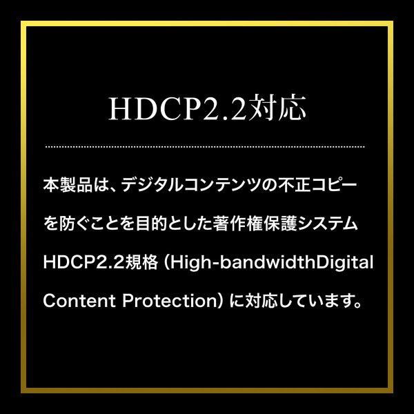 HDMIケーブル 光ファイバー 20m 4K/60Hz スリム 18Gbps HDR対応 バージョン2.0準拠品 HDMI光ファイバケーブル|sanwadirect|07