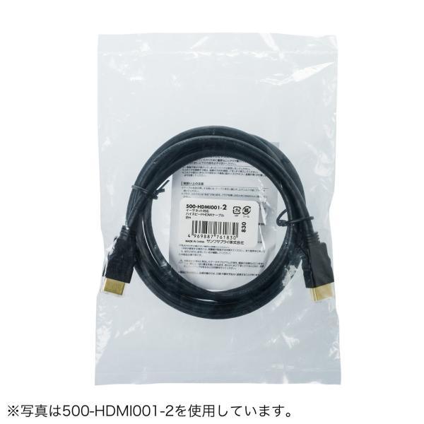 HDMIケーブル 0.6m 4K 3D フルハイビジョン対応 PS4 対応(即納)|sanwadirect|09