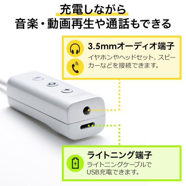 ライトニング イヤホン iPhone7対応 充電ポート内蔵 MFi認証品(即納)|sanwadirect|03