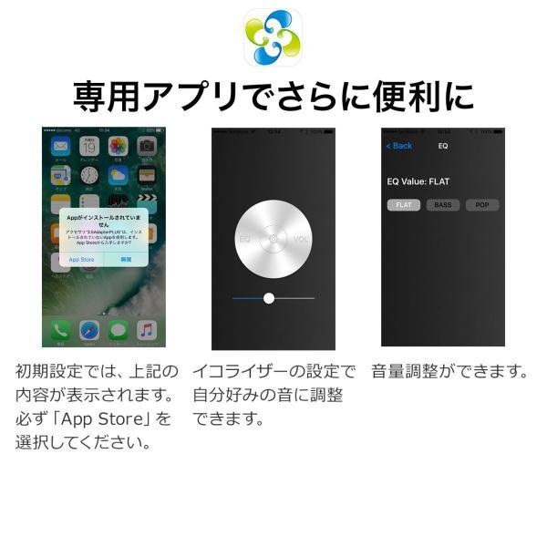 ライトニング イヤホン iPhone7対応 充電ポート内蔵 MFi認証品(即納)|sanwadirect|06