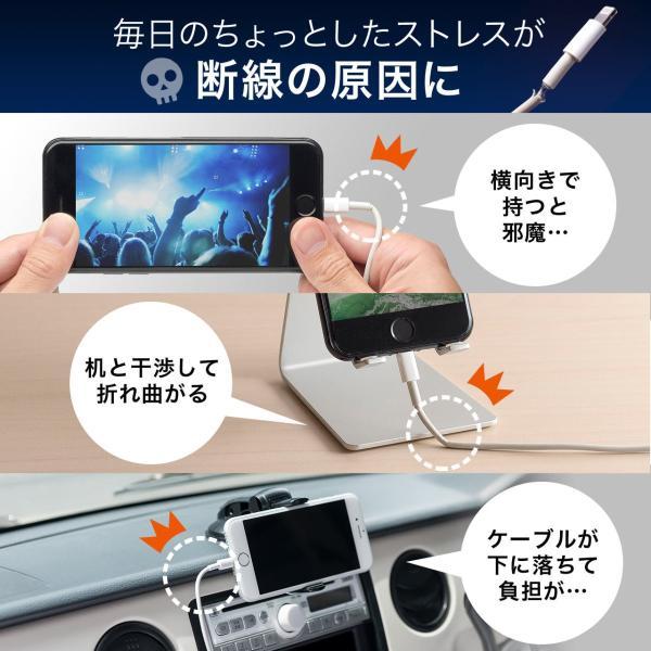 iPhone 充電 ケーブル ライトニング ケーブル 認証 充電 L字型コネクタ 1m(即納) sanwadirect 02