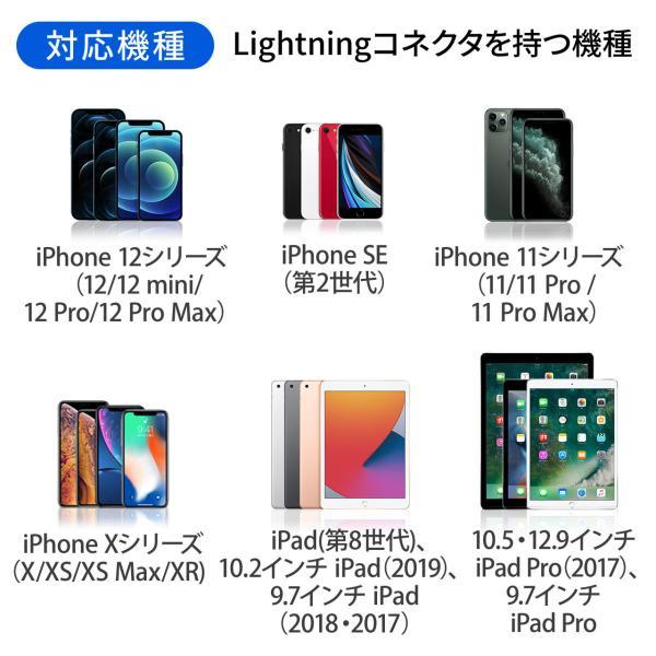 iPhone 充電 ケーブル ライトニング ケーブル 認証 充電 L字型コネクタ 1m(即納) sanwadirect 04