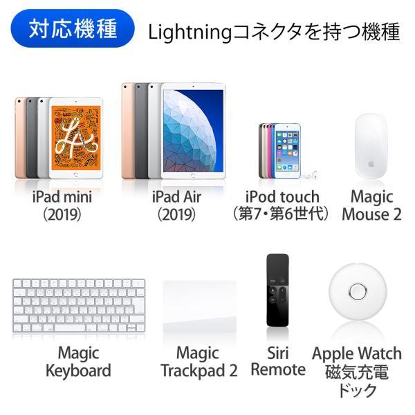iPhone 充電 ケーブル ライトニング ケーブル 認証 充電 L字型コネクタ 1m(即納) sanwadirect 05