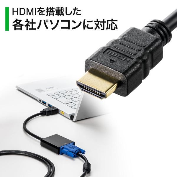 HDMI VGA 変換 アダプタ フルHD 1080P 対応 15cm(即納)|sanwadirect|06
