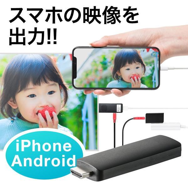 iPhone miracast対応スマホ から テレビ出力 HDMI 変換アダプタ フルHD ミラキャスト(即納)|sanwadirect