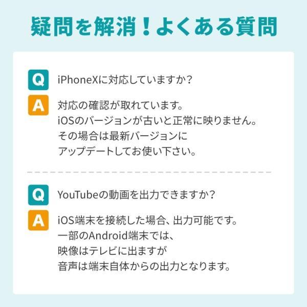 iPhone miracast対応スマホ から テレビ出力 HDMI 変換アダプタ フルHD ミラキャスト(即納)|sanwadirect|11