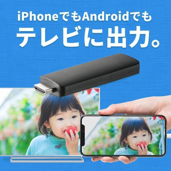 iPhone miracast対応スマホ から テレビ出力 HDMI 変換アダプタ フルHD ミラキャスト(即納)|sanwadirect|18
