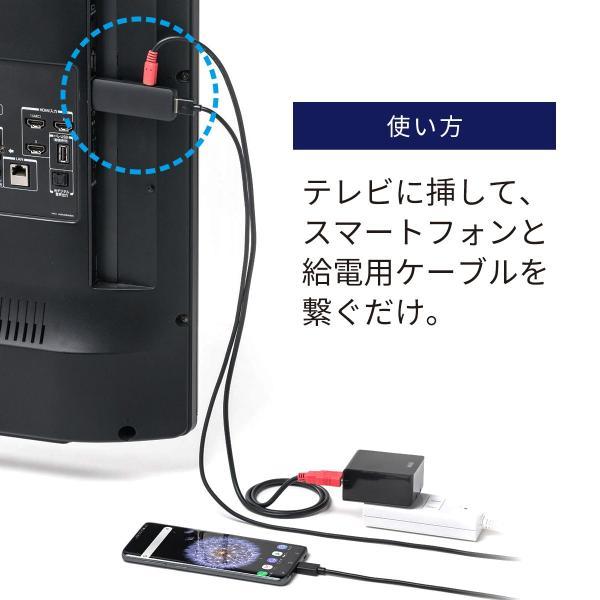 iPhone miracast対応スマホ から テレビ出力 HDMI 変換アダプタ フルHD ミラキャスト(即納)|sanwadirect|05