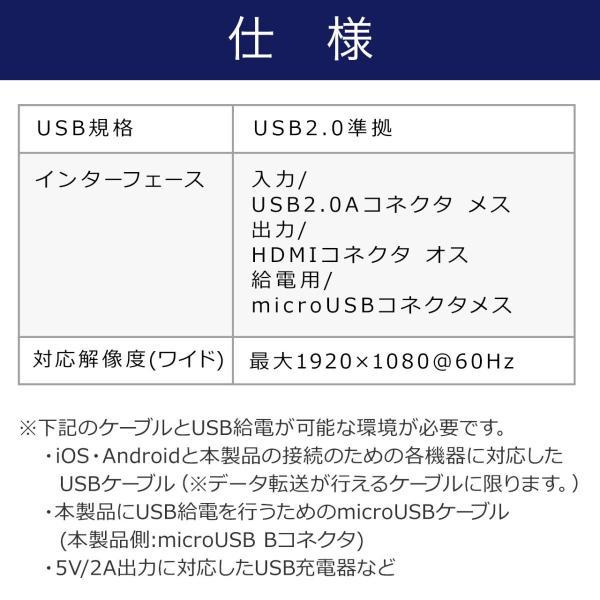 iPhone miracast対応スマホ から テレビ出力 HDMI 変換アダプタ フルHD ミラキャスト(即納)|sanwadirect|08