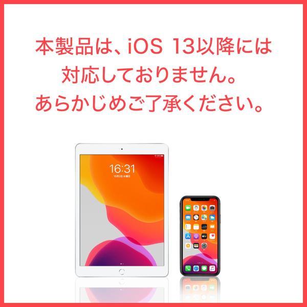 iPhone miracast対応スマホ から テレビ出力 HDMI 変換アダプタ フルHD ミラキャスト(即納)|sanwadirect|10
