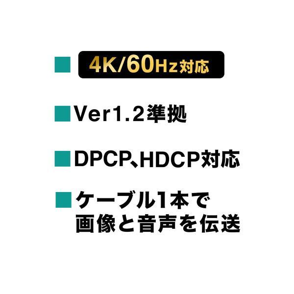 ディスプレイポート DisplayPort ケーブル 延長ケーブル モニター ディスプレイ 延長 4K/60Hz対応 2m(即納) sanwadirect 07