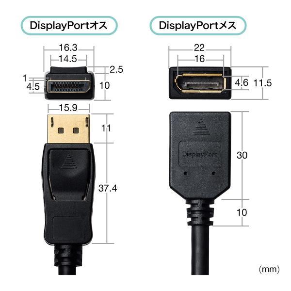 ディスプレイポート DisplayPort ケーブル 延長ケーブル モニター ディスプレイ 延長 4K/60Hz対応 2m(即納) sanwadirect 08
