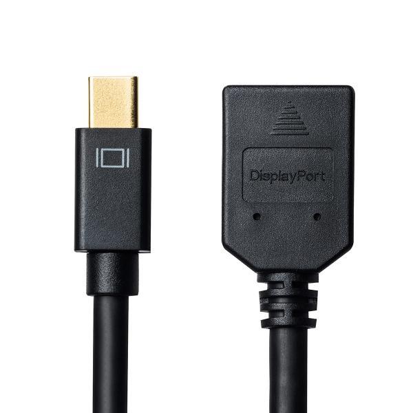 Mini DisplayPort 変換ケーブル アダプタ ケーブル Thunderbolt Display Port 画面 複製 拡張 15cm(即納)|sanwadirect|11