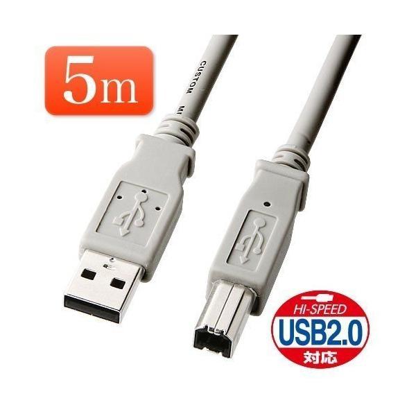 USBケーブル A-B 両端オス 5m(即納)|sanwadirect
