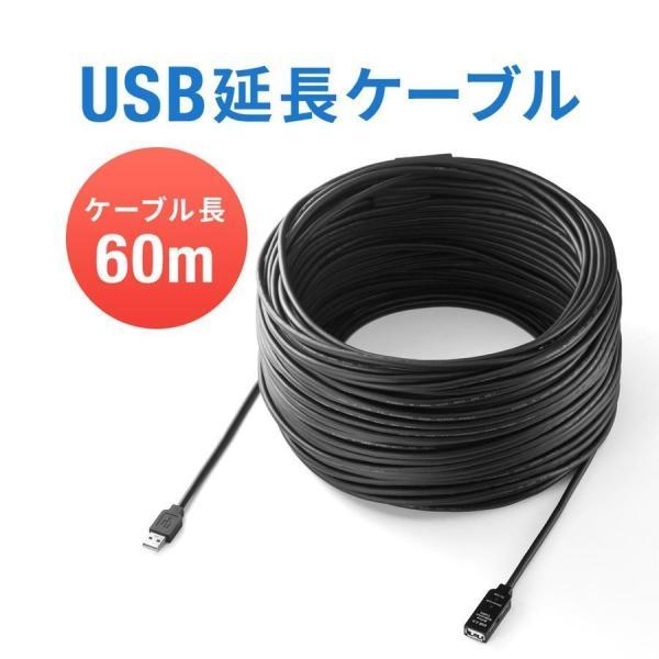 USB延長ケーブル 60m USB2.0 ブラック sanwadirect